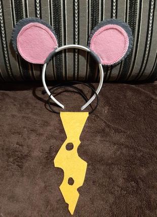 Обок к костюму мышки