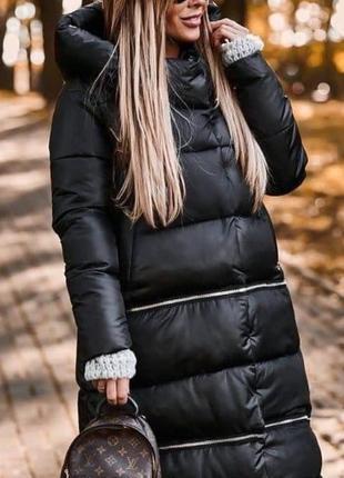 Куртка трансформер 🔥