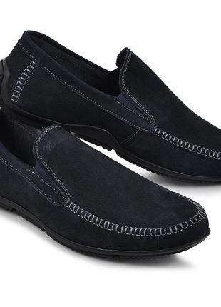 Мужские туфли натуральный нубук