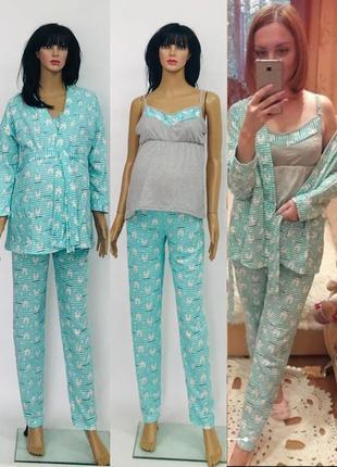 Комплект теплый утепленный халат и пижама на баечке с начесом для беременных и кормящих