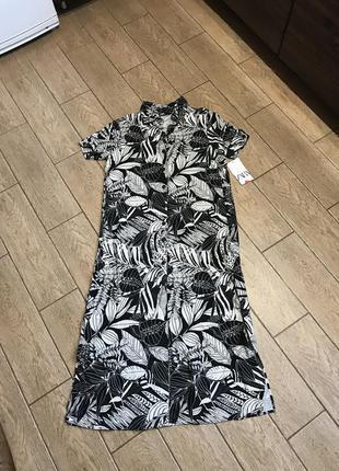 Платье -халат