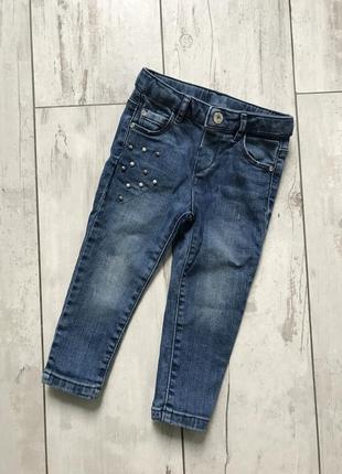 Zara girl джинси