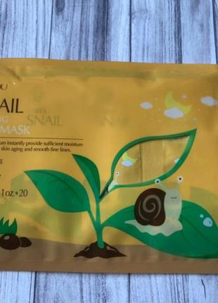 Набор ночных масок laikou snail anti-wrikle против старения кожи