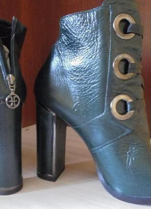 Классные ботиночки