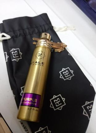 Montale dark purple 20 ml