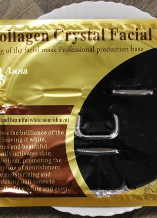 Гидрогелевая маска с коллагеном collagen mask