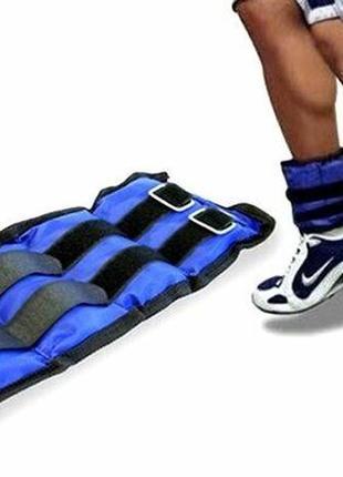 Утяжелители универсальные по 2 кг. бег,фитнес,спортивные,для тренировок.