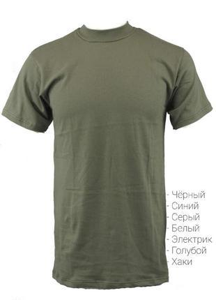 Футболка хлопок базовая однотонная top shirt