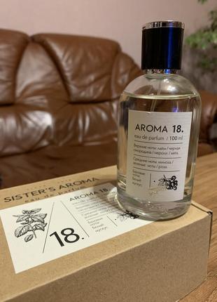#18 парфюм sisters aroma