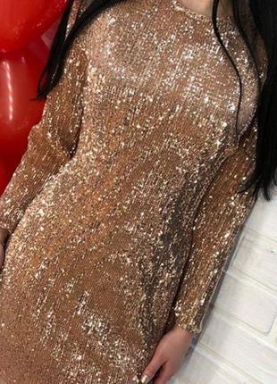 Блестящее золотистое платье батал
