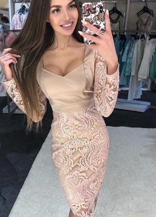 Бежевое платье с блестящей юбкой
