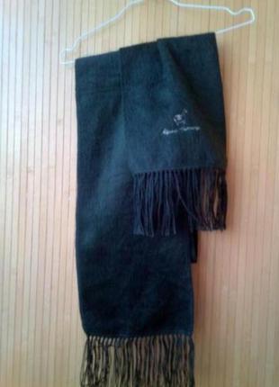 Тепльій шарфик