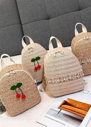Женский соломенный рюкзак сумочка плетёный рюкзачок сумка
