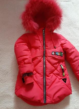 Пальто куртка зимняя для девочки