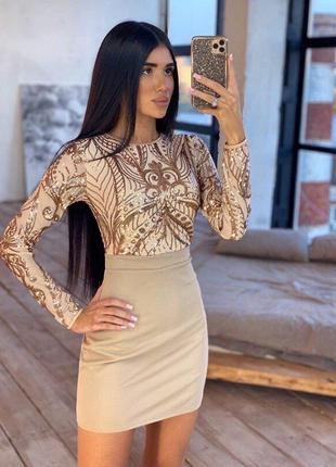 Сияющее облегающее мини платье с пайетками паетками