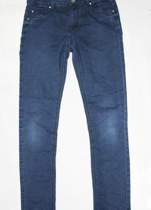 Тёмно-синие штаны