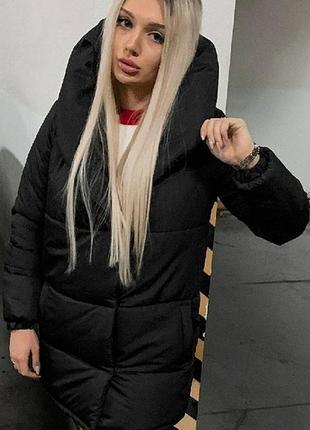 Зимняя теплая курточка, разные цвета