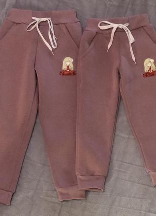 Спортивные штаны для девочки на флисе
