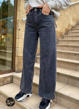 Расклешенные джинсы с завышенной талией