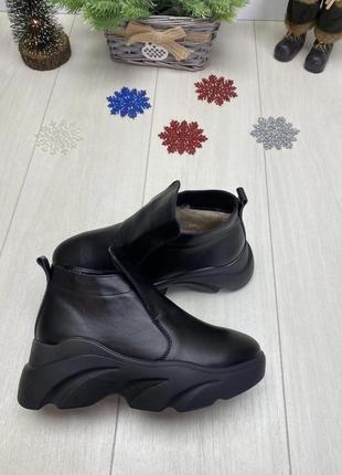 Ботинки зима, полуботинки на платформе, натуральная кожа, набивная шерсть
