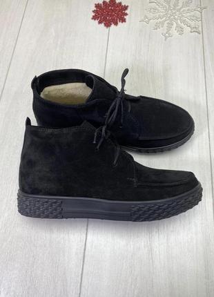 Ботинки зима, полуботинки на танкетке, натуральная замша, набивная шерсть