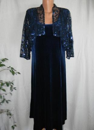 Нарядное велюровое платье с пайетками большого размера