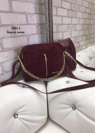 Замшевая сумочка клатч с цепочкой