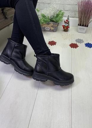 Сапоги зима, ботинки, валенки, натуральная кожа, набивная шерсть