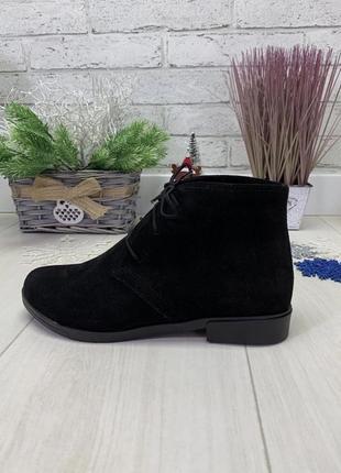 Ботинки зима, полуботинки на шнуровке, натуральная замша, набивная шерсть