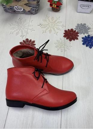 Ботинки зима, полуботинки на шнуровке, натуральная кожа, набивная шерсть