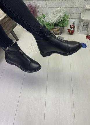 Ботинки зима, полуботинки на замке, натуральная кожа, набивная шерсть