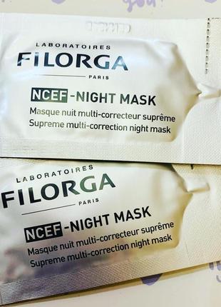 Filorga ncef маска
