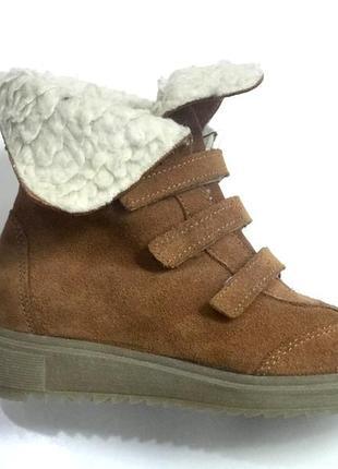 Замшевые зимние ботиночки котофей7 фото