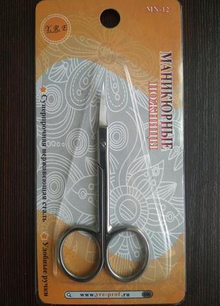 Ножницы маникюрные для кутикулы yre, изогнутые