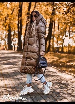 Куртка трансформер 💥💥💥