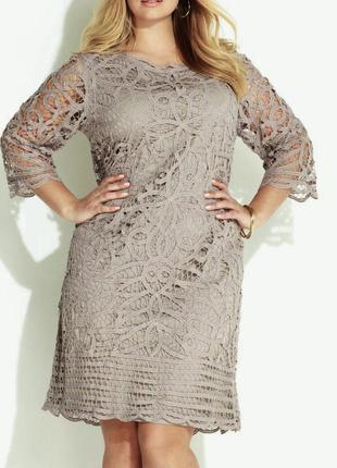Брендовое королевское платье из венецианского кружева в 2-х размерах 16w и 18w