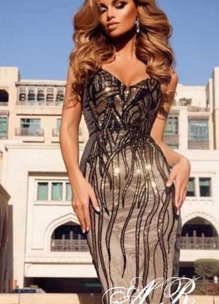 Блестящее облегающее вечернее платье миди в пайетках