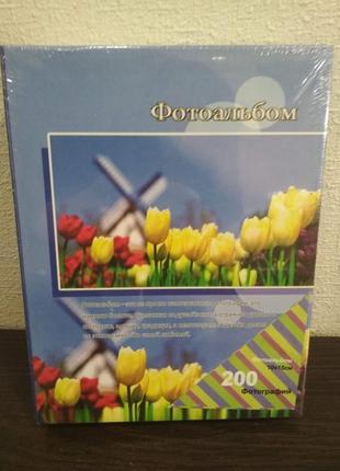 Фотоальбом на 200 фото 10*15 см цветы тюльпаны
