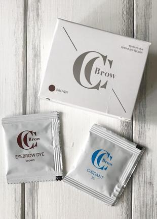 Гель-краска для бровей cc brow от lucas cosmetics
