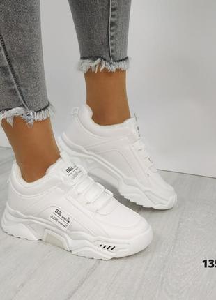 Утеплённые белые кроссовки. зимние кроссовки