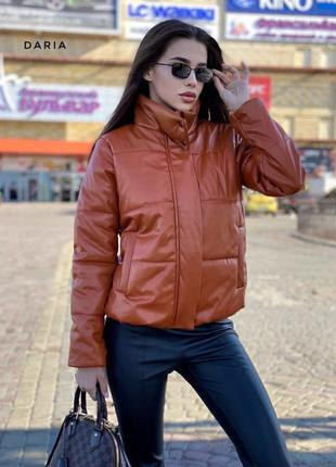 Теплая куртка из мягкой эко кожи на синтепоне 200, 3 цвета