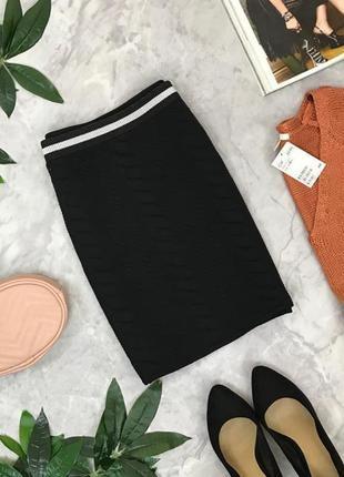 Демисезонная юбка с фактурного трикотажа для базового гардероба  ki1849119 river island