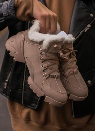 Luxury fur bbeige на меху 🍏 зимние женские кроссовки