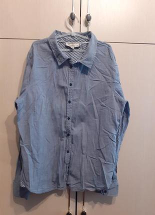 Рубашка хлопок multiblu