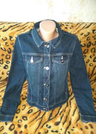 Классная фирменная джинсовка