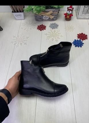 Зимние кожаные ботинки- набивная шерсть