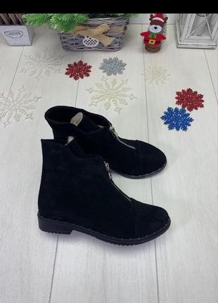 Зимние женские замшевые ботинки- набивная шерсть