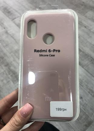 Чехол на сяоми silicone case xiaomi redmi 6-pro