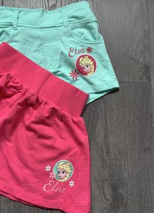 Набор шорты и юбка