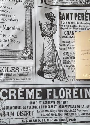 Guerlain, пробник парфумированной воды, 1 ml les deserts d'orient